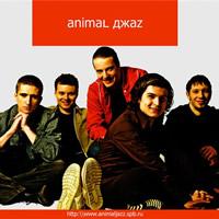 Биография Animal ДжаZ